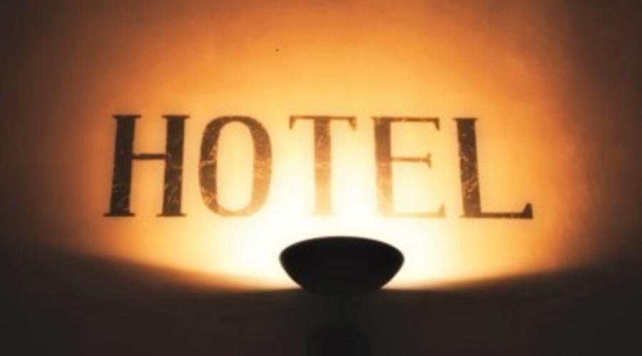 Hotel Project in Toggenburg/Wildhaus