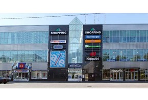 Shopping center with rental income
