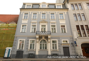 Mixed use building for sale in Riga, Latvia