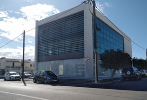 Commercial Building on its own building block