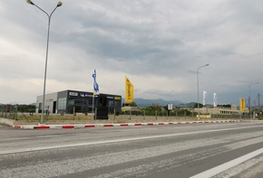 Commercial property for sale in Greece